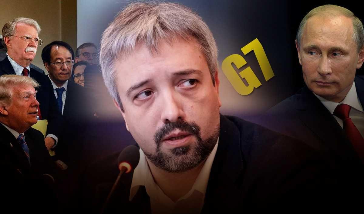 Евгений Примаков пояснил, зачем Дональд Трамп зовёт Россию на саммит G7