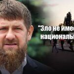 Кадыров назвал причины беспорядков с участием чеченцев во Франции