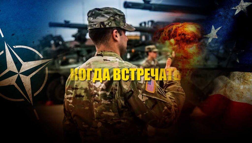 Публицист Питер Сучиу пояснил, нападёт ли когда-нибудь НАТО на Россию