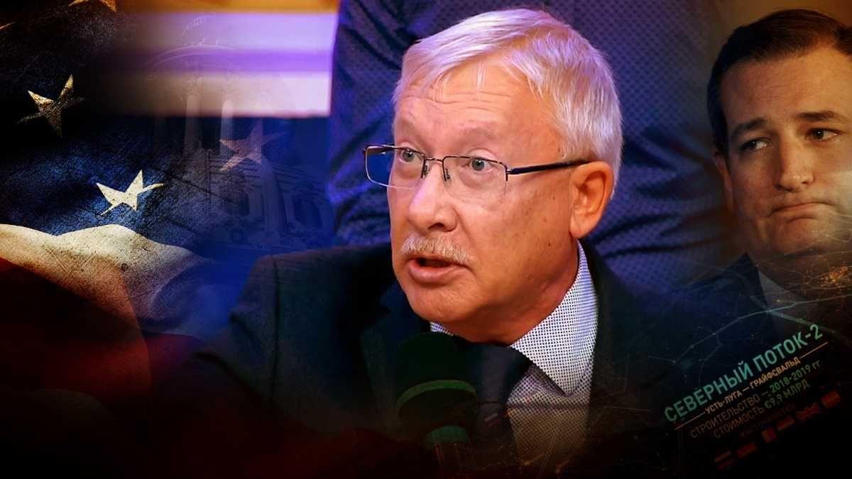 Сенатор пояснил, что изменится для СП -2 после принятия США новых санкций