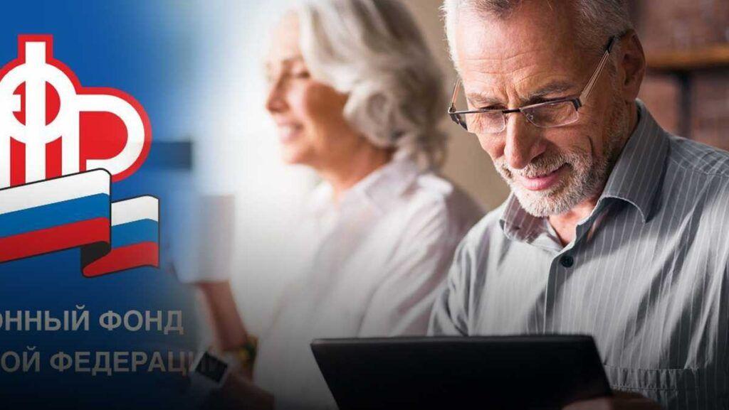Трудоустроенные пенсионеры получат выплату в размере 12 тысяч рублей