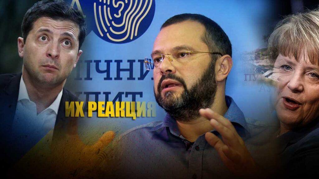 Украинский экономист пояснил, что будет делать запад если РФ пойдёт из Крыма на Херсонщину