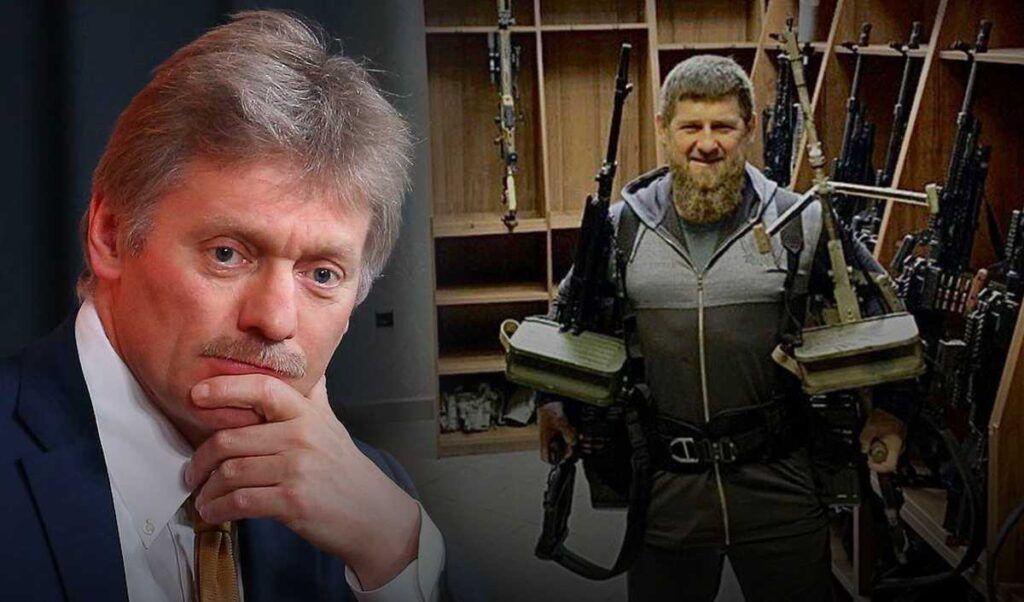 Дмитрий Песков прокомментировал фотографии Кадырова с пулеметами в руках