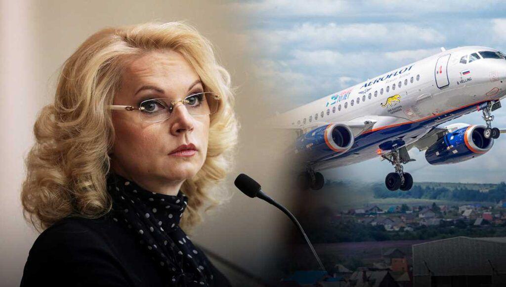 Голикова назвала страны, с которыми РФ возобновит авиасообщение с 1 августа