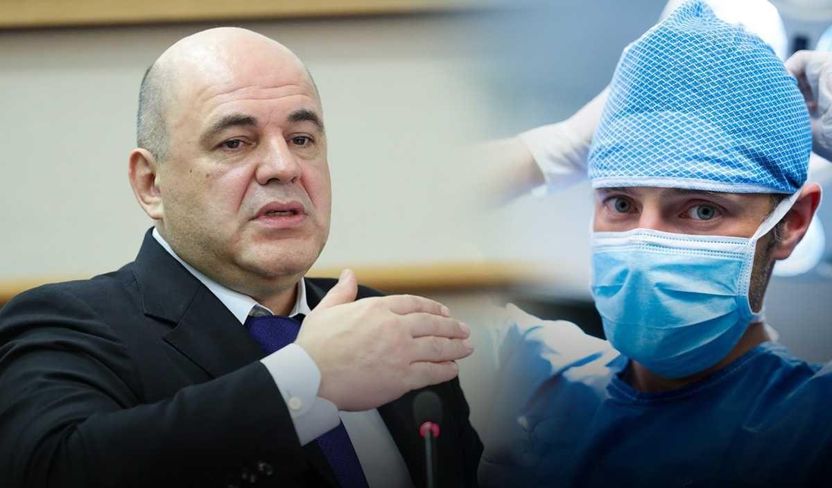 Некоторые россияне получат пособие до 60 тыс. рублей в следующие два месяца