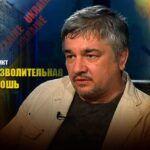 Ищенко пояснил, почему в РФ отказываются от идеи военного вторжения на Украину