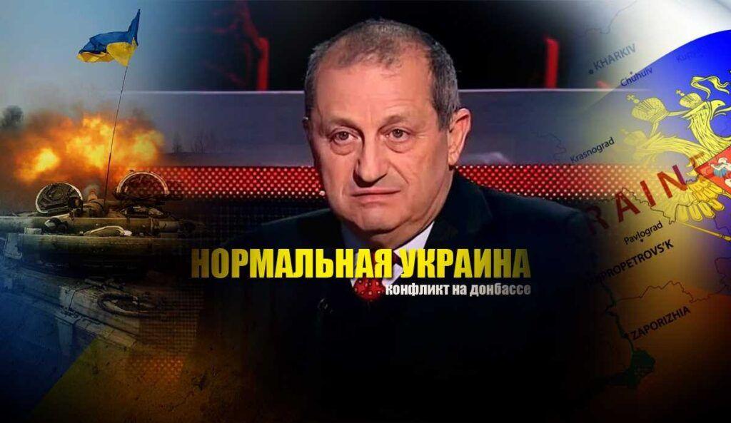 Яков Кедми назвал причины, по которым Россия не заберёт в свой состав Донбасс