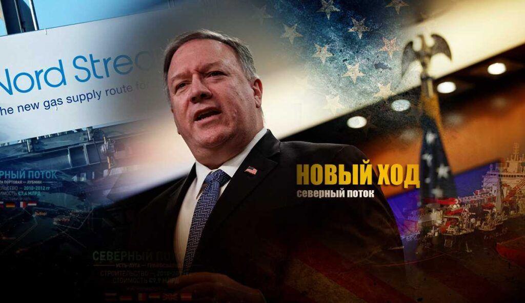 Эксперт пояснил ход с помощью которого инвесторы СП-2 смогут избежать санкций США