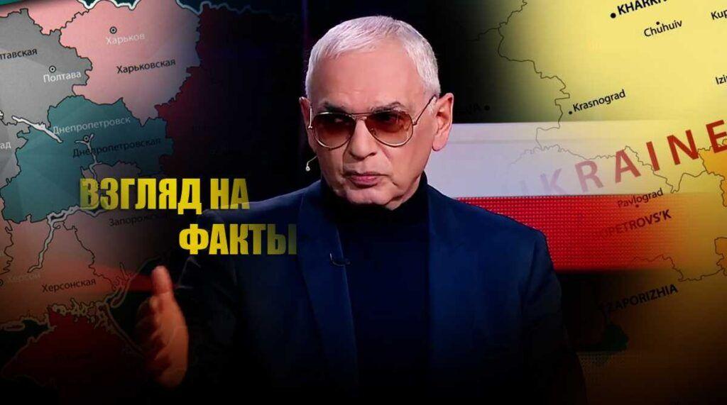 Карен Шахназаров объяснил, почему разговоры о развале Украины лишены смысла