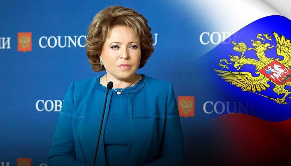 Матвиенко прокомментировала идею присоединить республики Донбасса к России