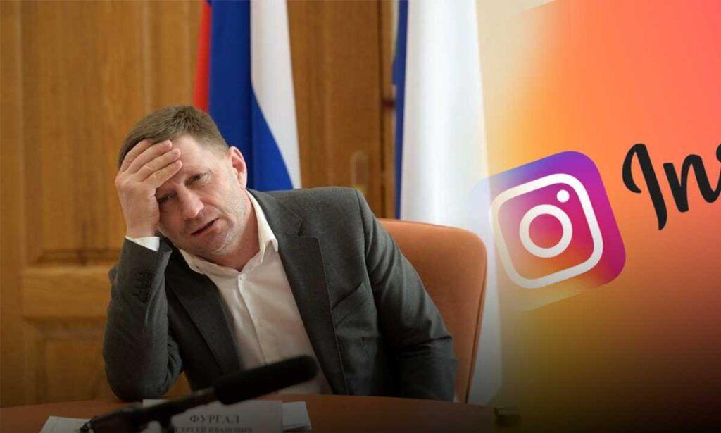 На странице Фургала в Instagram появилось обращение к жителям Хабаровска