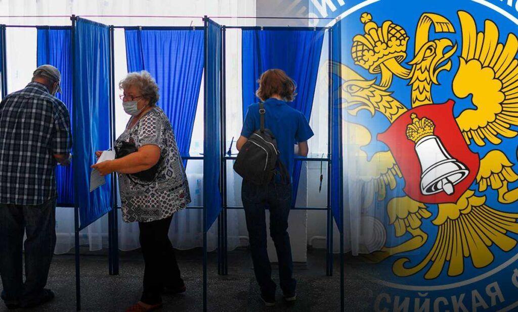 Поправки в Конституцию поддержали более 70% россиян после обработки 10% протоколов