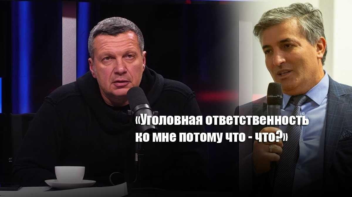 Соловьев посмеялся над планами адвоката Ефремова засудить его