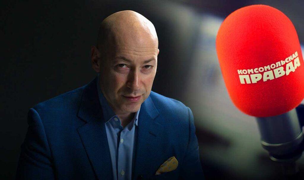 """Украинский журналист Гордон перечислил места, куда сможет """"уехать"""" Лукашенко в случае переворота"""