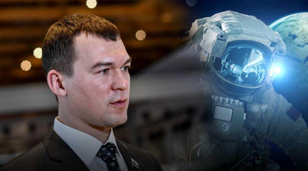 В КосмоКурсе не против, чтобы врио губернатораХабаровского края Дегтярев полетел в космос