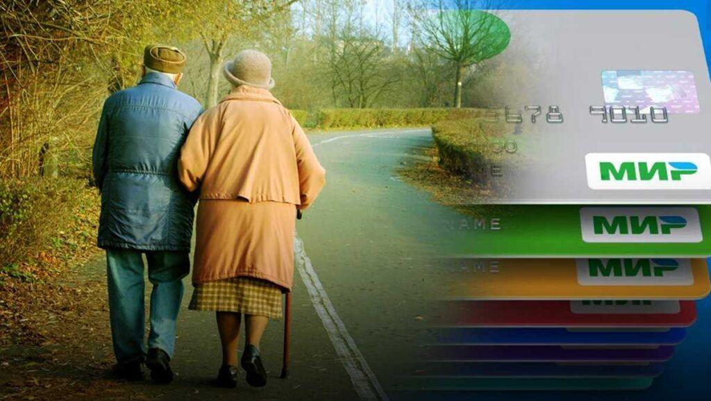 В ПФР назвали условие получения пенсий и социальных выплат с 1 октября