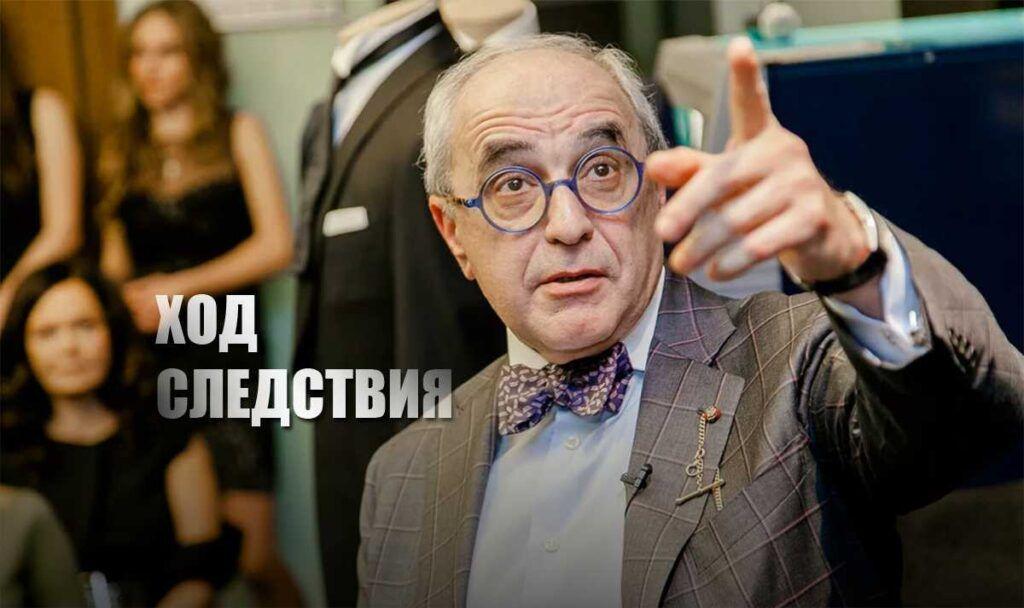 Защитник семьи погибшего в ДТП с актёром Ефремовым рассказал о ходе расследования