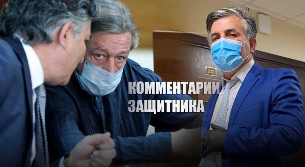Адвокат Ефремова прокомментировал результаты экспертиз и наркотики найденные в машине актёра