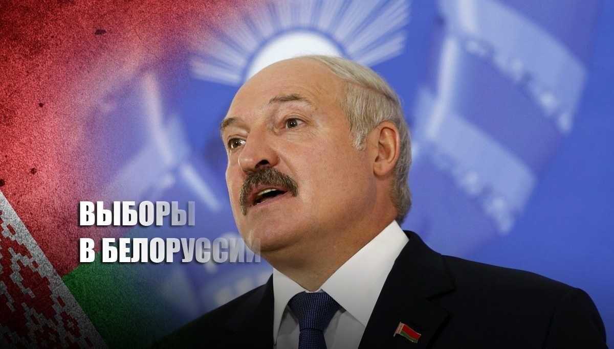 Александр Лукашенко по итогам предварительных итогов выборов набрал 80,23%