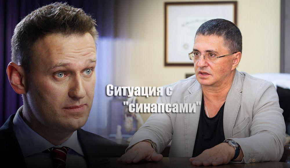 Доктор Мясников оценил выводы немецких врачей об интоксикации Навального