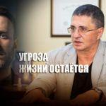 Доктор Мясников рассказал об угрозах для жизни блогера Навального в коме