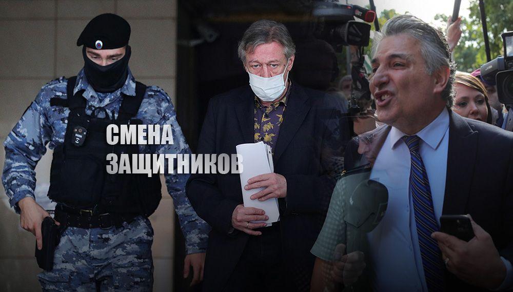 Ефремов объяснил, почему он решил сменить адвокатов