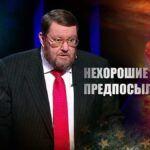 Эксперт спрогнозировал серьёзную войну против России