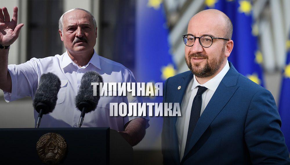 ЕС вводит санкции против ответственных за насилие и репрессии в РБ