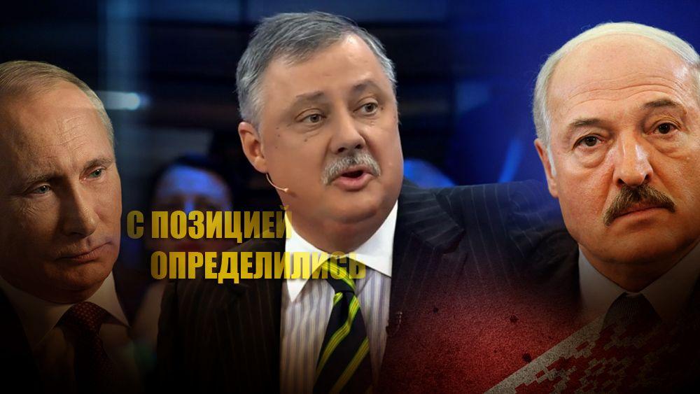 Евстафьев пояснил, какие выводы по Белоруссии стоит сделать из интервью с президентом