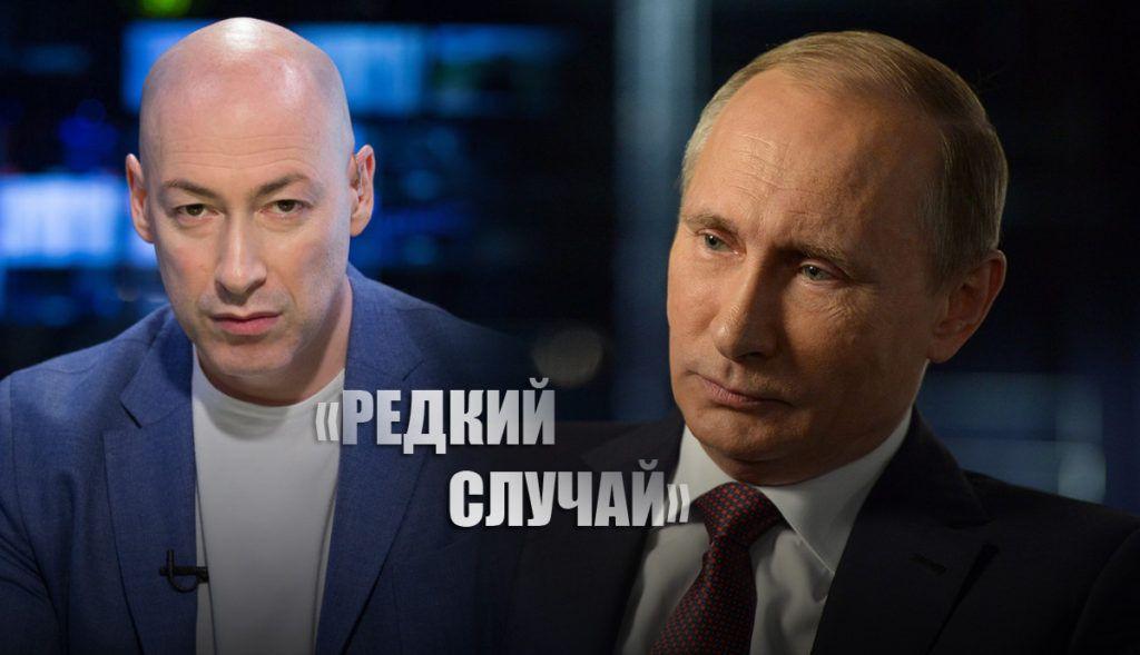 Гордон заявил, что согласен с позицией российского президента по вагнеровцам. ВИДЕО