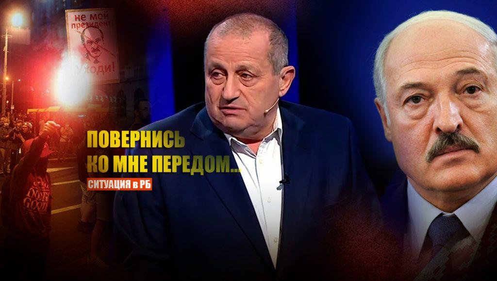 Кедми пояснил последствия западной авантюры в РБ