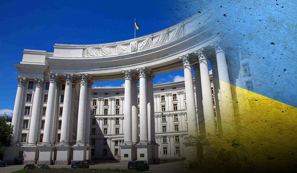 Контактов не планируется МИД Украины сообщил о приостановке контактов с РБ