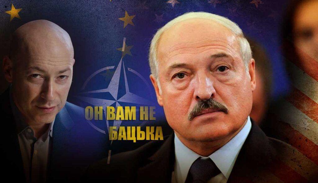 Лукашенко нужно молиться, чтобы на Украине были войска НАТО