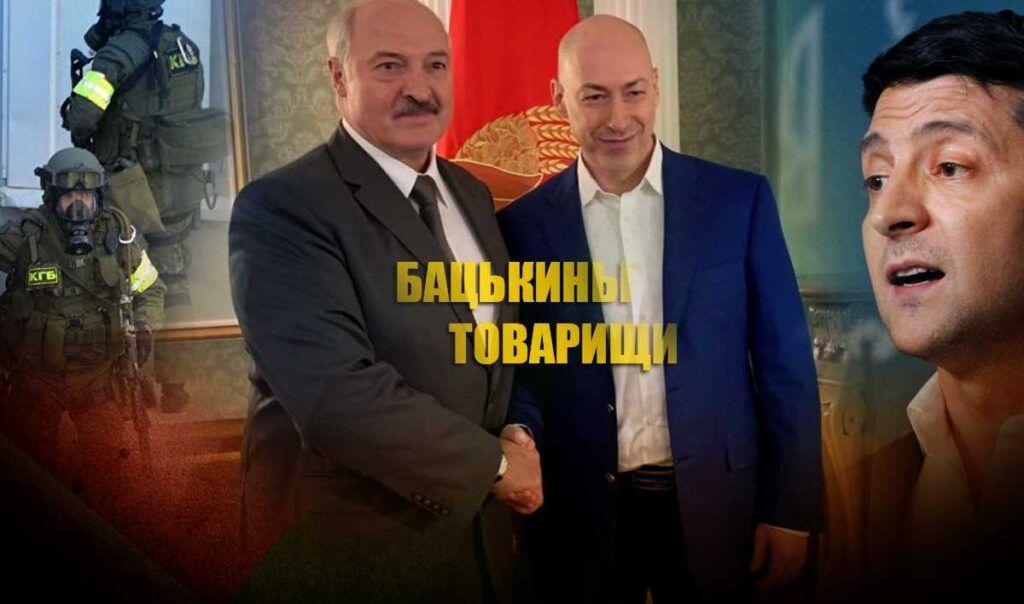 Лукашенко рассказал журналисту Гордону, что ожидает задержанных белорусским КГБ россиян