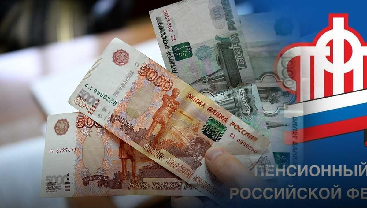ПФР выплатит семьям с детьми по 10 тысяч рублей после 5 августа