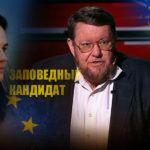 Политолог Сатановский резко отреагировал на слова Тихановской о Крыме