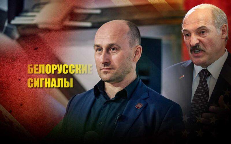 Стариков пояснил, зачем именно сейчас Лукашенко отважился на арест россиян