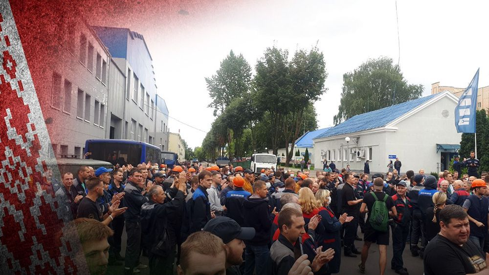 Рабочие на заводах БелАЗа и МАЗа требуют ухода Лукашенко
