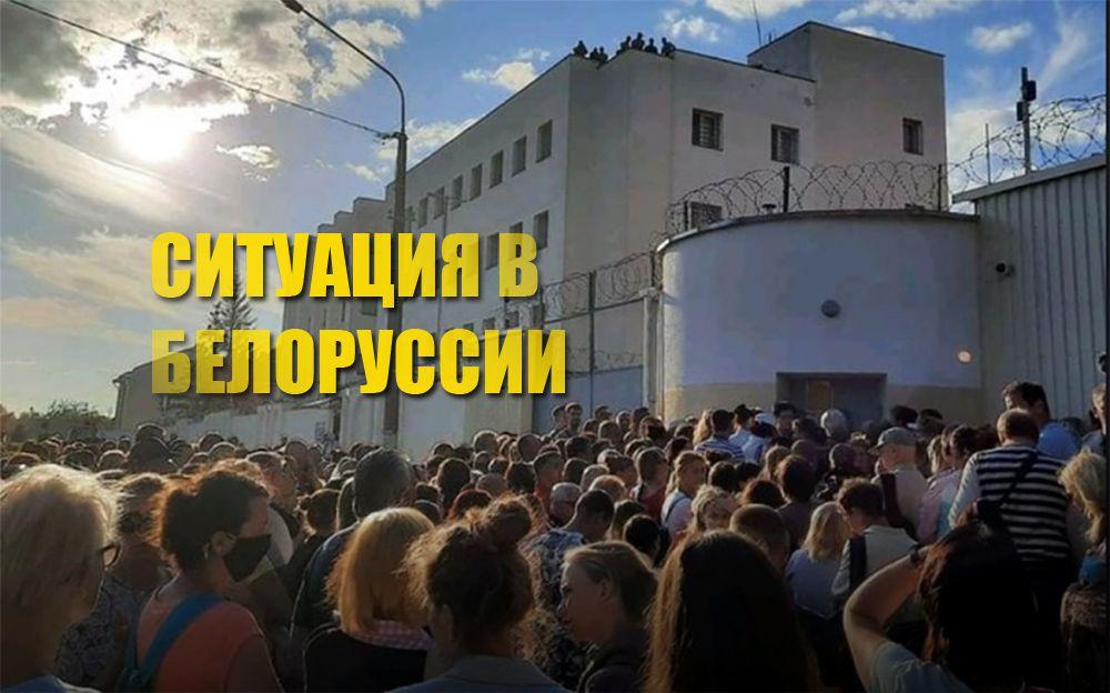 """""""Кровь стыла в венах от того, что мы слышали"""": освобожденные в Минске рассказали об избиениях"""