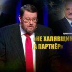 Сатановский пояснил, чем окончится союз Лукашенко и Киева против России