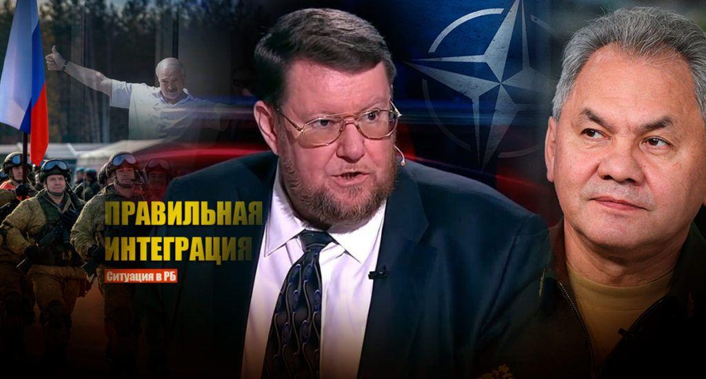 Сатановский пояснил, что будет в случае, если накроется партнерство РБ и России