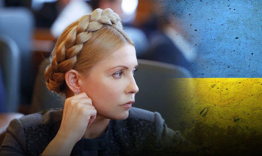 Тимошенко госпитализировали в тяжелом состоянии с коронавирусом