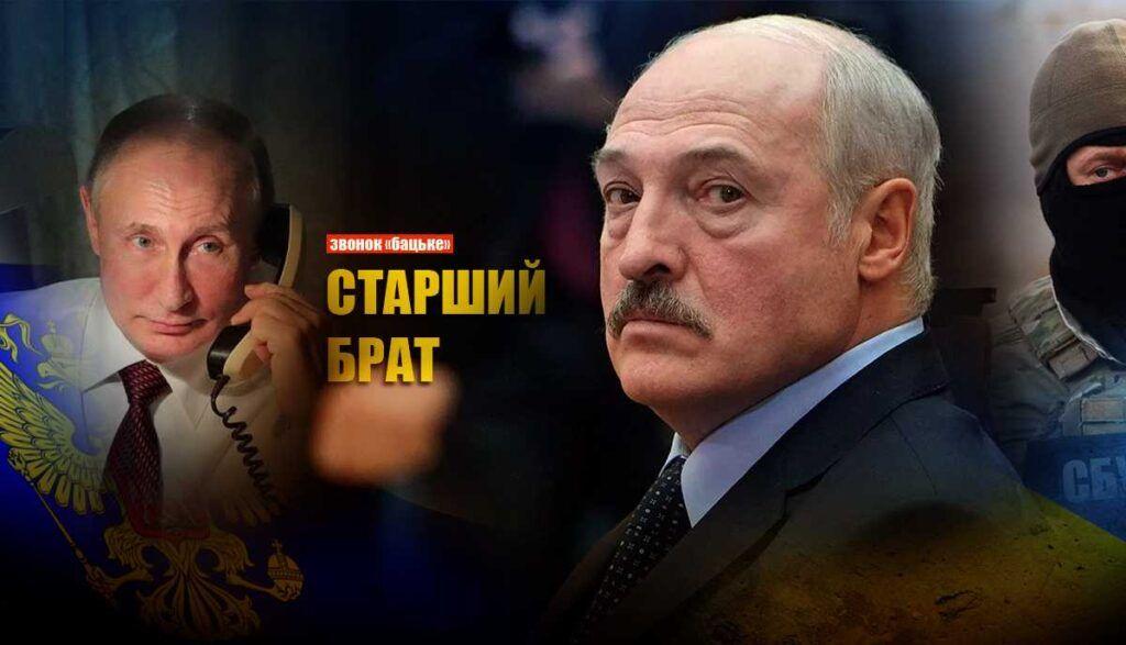 В СМИ пояснили, почему сорвалась попытка провокаторов поссорить Москву и Лукашенко