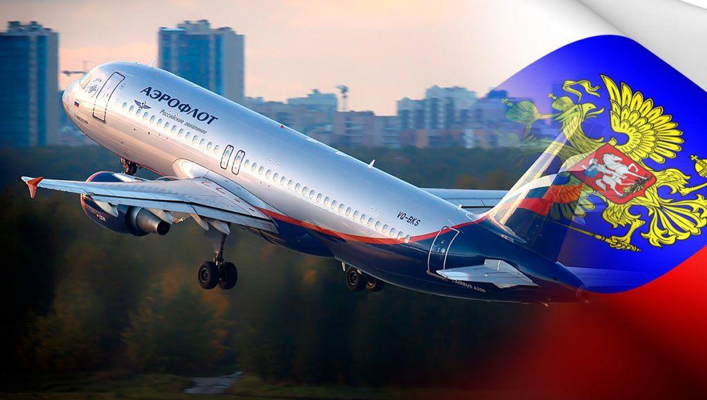 В СМИ сообщили о возможном возобновлении РФ рейсов в несколько стран