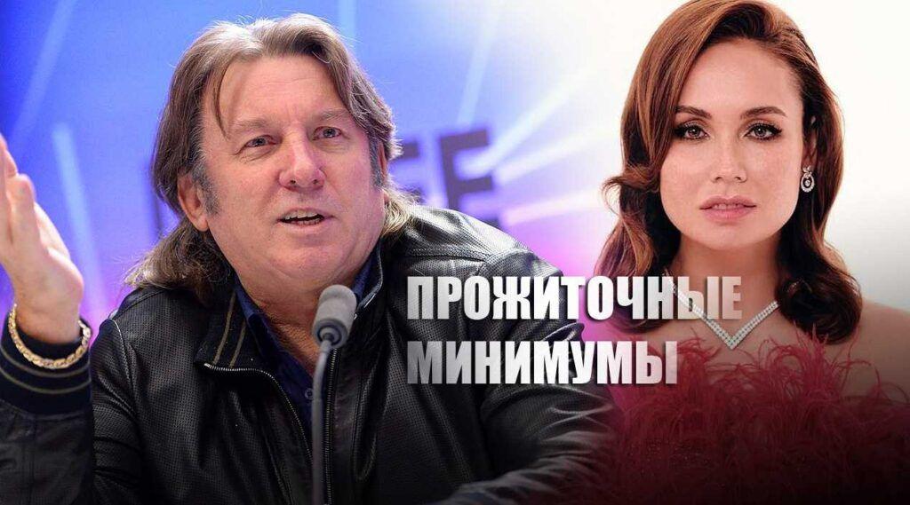 Юрий Лоза резко ответил готовой прожить на 50 тысяч в месяц Утяшевой