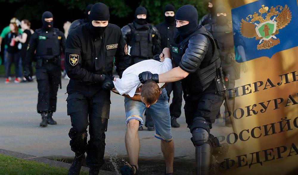 Задержанные под Минском 32 человека вернулись в Россию