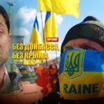Журавко пояснил, что нужно сделать Украине, чтобы сохраниться хотя бы в существующих границах