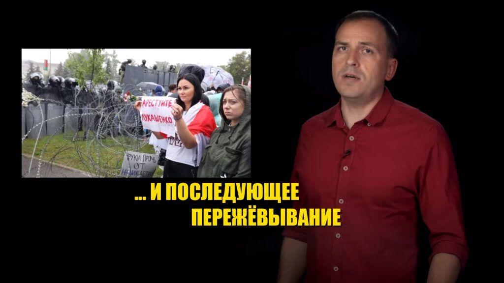 Дружественное поглощение Сёмин рассказал о вероятном разрешении кризиса в РБ