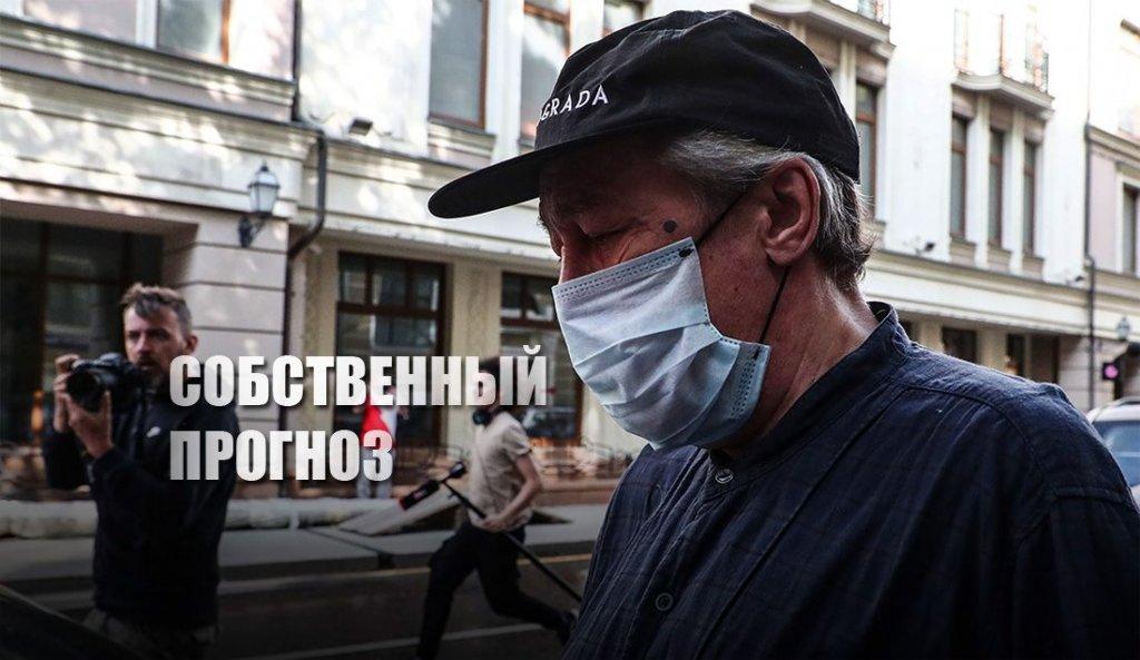 Ефремов предположил, сколько лет он получит по приговору