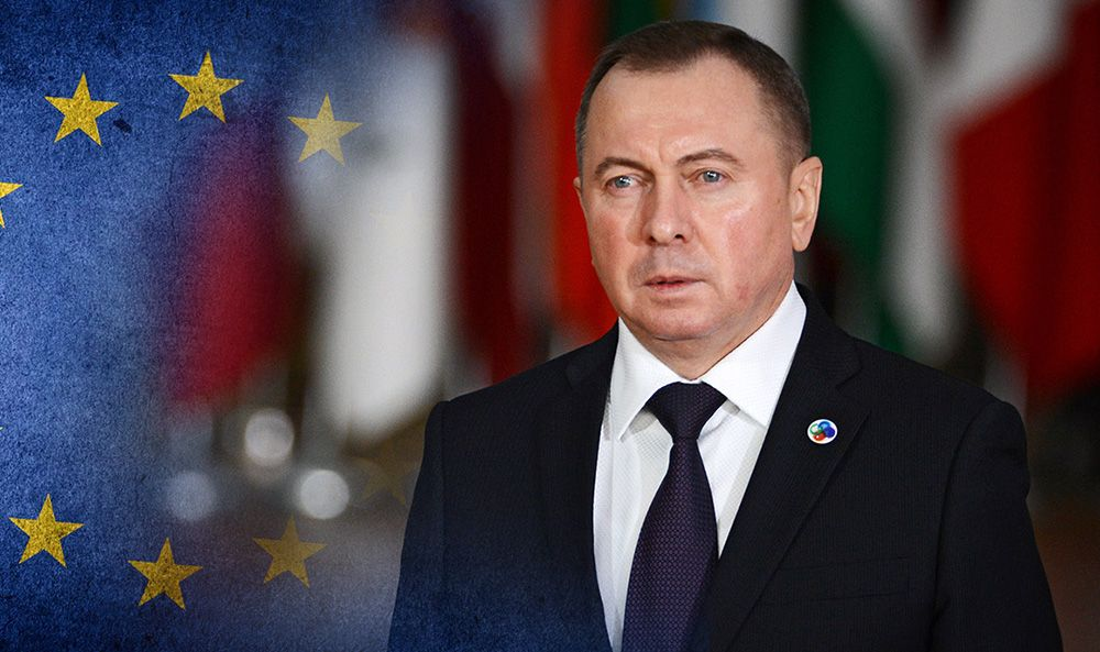 Глава МИД РБ ответил на заявление ЕС о нелегитимности Лукашенко